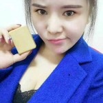 Chinese Woman Dumped Because of Her Weight Threatens to Send Ex Bar of Soap Made from Her Own Fat